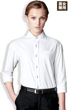 ワイドカラーシャツ(31-EP7822)
