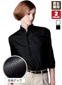 ボタンダウンシャツ(31-EP7823)
