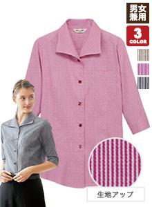 イタリアンカラーシャツ(31-EP7914)