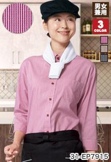 チトセのボタンダウンシャツ(31-EP7915)