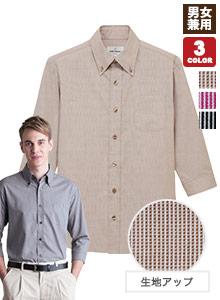 ボタンダウンシャツ(31-EP7915)