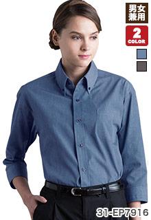 七分袖ボタンダウンシャツ(31-EP7916)