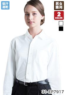 長袖ニットシャツ(31-EP7917)