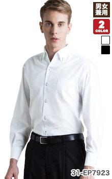 ボタンダウン長袖シャツ(31-EP7923)