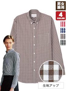 ボタンダウンシャツ(31-EP8533)