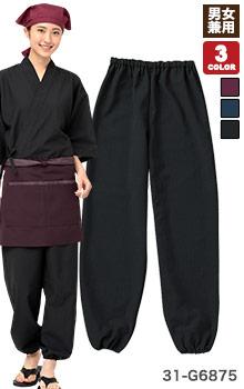 チトセの和風パンツ(31-G6875)