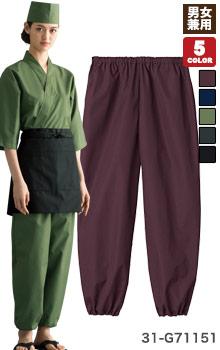 チトセの和風パンツ(31-G71151)