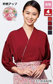 衿柄がかわいい女性用作務衣(31-K8406)