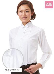 ウイングカラーシャツ(31-KM4091)