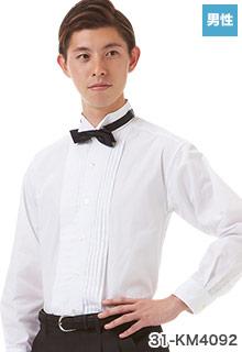 ピンタックウイングカラーシャツ[男性](31-KM4092)