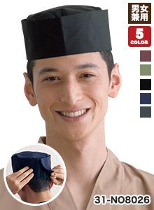 チトセの和帽子(31-NO8026)