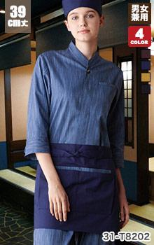 39cm丈の日本独特な生地を使用したショートエプロン