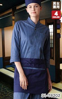 日本特有のスラブ生地を採用したショートエプロン