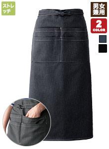 ポケット付きロングエプロン(31-T8261)