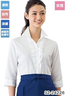 女性用七分袖シャツ(32-24226)
