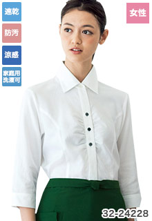 女性用七分袖シャツ(32-24228)
