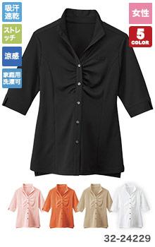 ニットシャツ(32-24229)