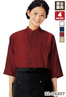ボストン商会の七分袖スタンドカラーシャツ(32-24307)