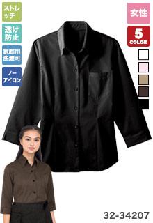 ベルカラーシャツ(32-34207)