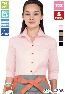 レディースイタリアンカラーシャツ(32-34208)