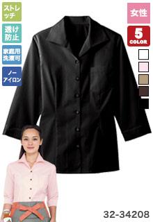 イタリアンカラーシャツ(32-34208)