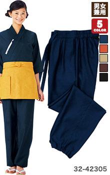 ボンユニの和風パンツ(32-42305)
