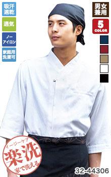和風シャツ(32-44306)