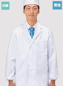 襟付き長袖白衣(33-FA310)