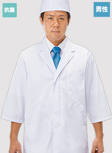 襟付き七分袖白衣(33-FA313)