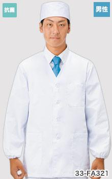 白衣(33-FA321)