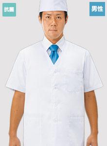 襟なし半袖白衣(33-FA322)