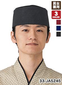 サンペックスの和帽子(33-JA5243(5244 5245))