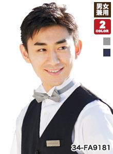 ボンマックスの剣先蝶タイ(34-FA9181)