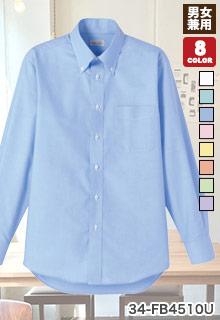 ボンマックスの長袖レギュラーカラーシャツ(34-FB4510U)