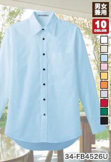 ボンマックスの長袖レギュラーカラーシャツ(34-FB4526U)