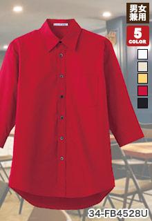 ボンマックスの七分袖カラーシャツ(34-FB4528U)