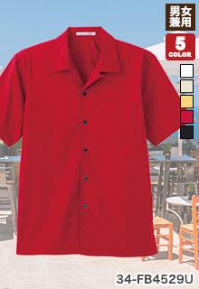 ボンマックスの赤い色開襟シャツ(34-FB4529U)