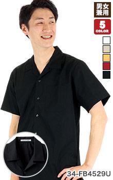半袖開襟シャツ(34-FB4529U)