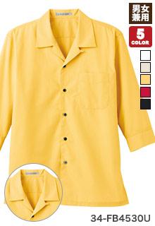 ブロードオープンカラー七分袖シャツ(34-FB4530U)