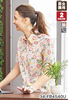 ボンマックスのアロハシャツ(34-FB4540U)