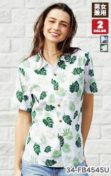 ボンマックスのアロハシャツ(34-FB4545U)