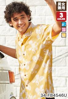 ボンマックスのアロハシャツ(34-FB4546U)