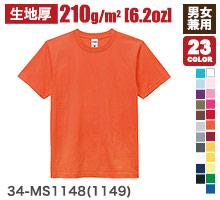 Tシャツ(34-MS1148)