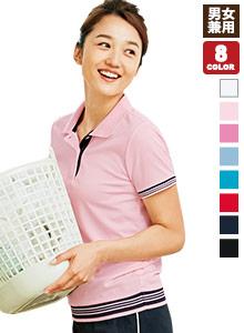 ポロシャツ(34-MS3117)
