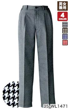 セブンの千鳥格子パンツ(35-WL1471)