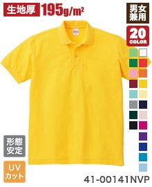 カノコポロシャツ(41-00141NVP)