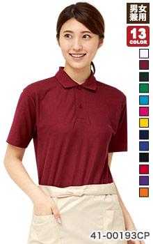 トムスのポロシャツ(41--00193CP)