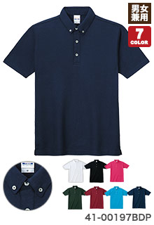 ポロシャツ(41-00197BDP)