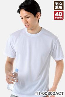 Tシャツ(41-00300ACT)