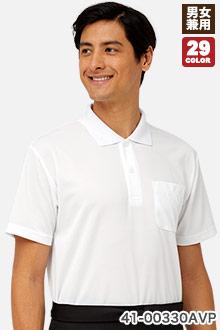 ポロシャツ(41-00330AVP)